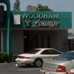 Woodham Sports Lounge