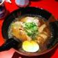 Yu Raku Japanese Chinese Restaurant - San Mateo, CA