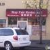 May Fair Restaurant