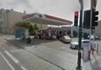 19th Ave 76 Service & Repair - San Francisco, CA
