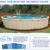 Sunset Pools & Spas