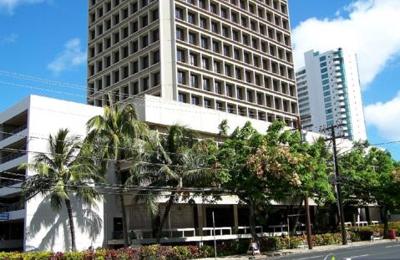 Ecs Inc - Honolulu, HI
