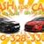 Cash For Cars Southeastern Michigan