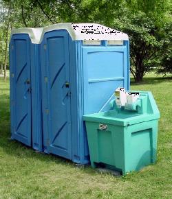 Good Portable Toilet Rental Near Baton Rouge