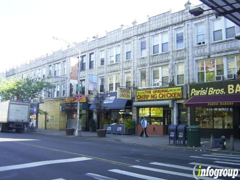 Sanford Restaurant, Astoria NY