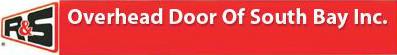 R and S Overhead Door-logo