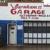 Burnham Street Garage