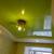Stretch Ceiling Sarmat, Inc.