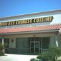 Wahkee Chinese Seafood Restaurant