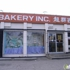 Maria's Bakery Inc