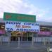 El Mercado Azteca