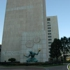 Detroit Film Office