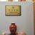 Confucius Institute at the University of Texas at Dallas