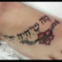Nikki's Tattoo Studio