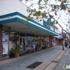 East West Bookshop Palo Alto