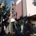 Royal Donut Shop