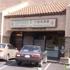Toppings Restaurant