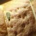 Gayle's Bakery & Rosticceria