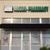 Anson Pharmacy