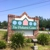 Pediatric Center of Southwest Louisiana