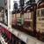 Germantown Village Wine and Liquor