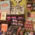 Paxton Gate's Curiosities for Kids