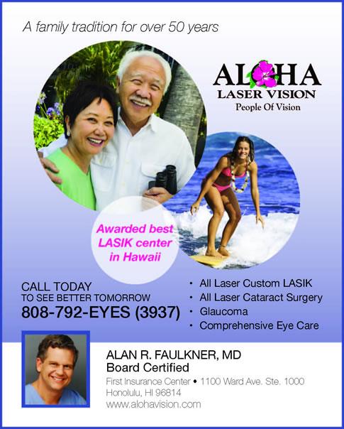 Aloha Laser Vision LLC