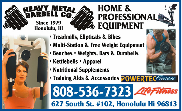 Heavy Metal Barbell Co