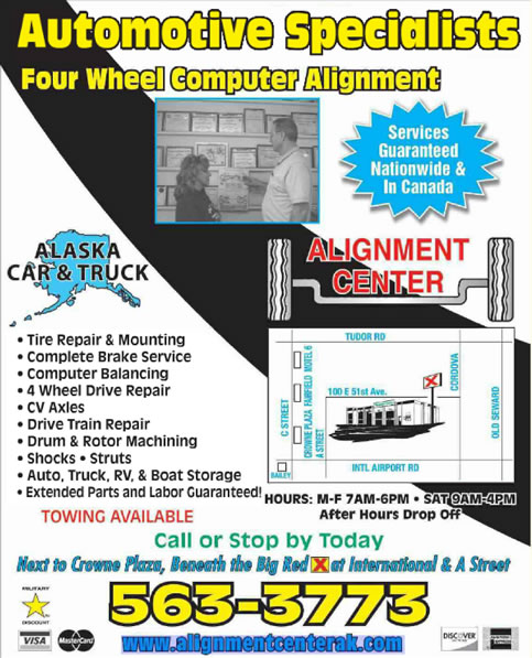 Alignment Center The