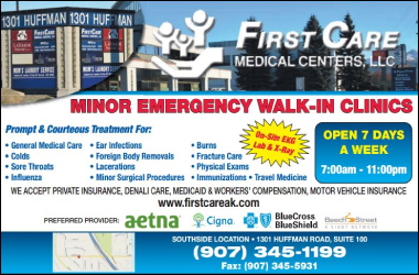 First Care Medical Centers LLC
