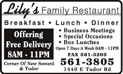 Lily's Family Restaurant