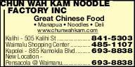 Chun Wah Kam Noodle Factory Inc