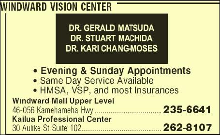 Windward Vision Center