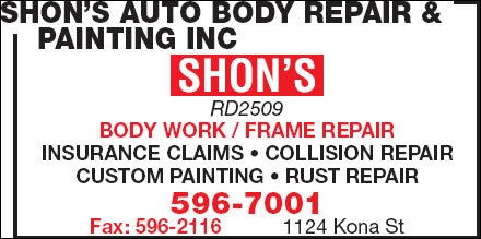 Shon's Auto Body Repair & Painting Inc