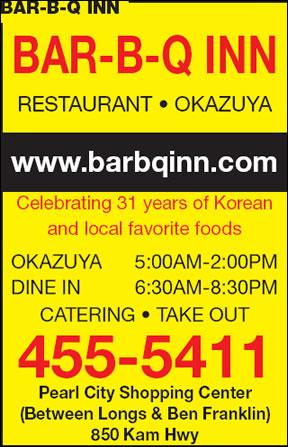 Bar -B-Q Inn