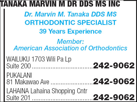 Tanaka Marvin M Dr DDS MS Inc
