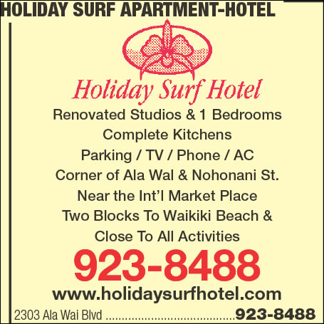 Holiday Surf Apartment-Hotel