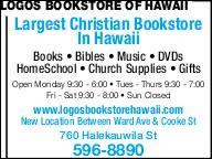 Logos Bookstore Of Hawaii