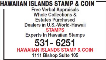 Hawaiian Islands Stamp & Coin