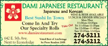 Dami Japanese Restaurant