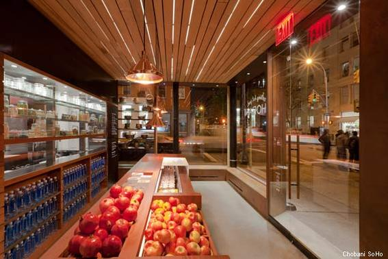 Brand Name Food Stores - Chobani SoHo