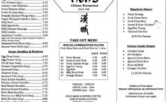Hon's Chinese Food Restaurant