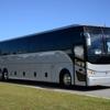 Coach One Transportation