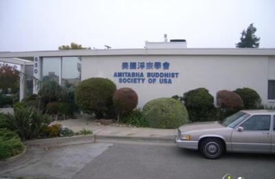 Amitabha Buddhist Society of USA - Sunnyvale, CA