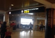 SEA - Seattle-Tacoma International Airport - Seatac, WA. Terminal B