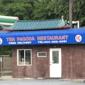 Pagoda Chinese Restaurant - Atlanta, GA