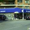 Marios Pizzeria And Restaurant