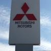 Olathe Mitsubishi