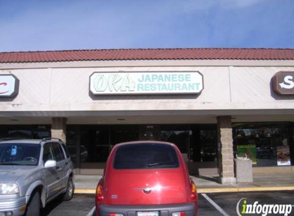 Oka Japanese Restaurant - Fresno, CA