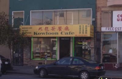 Hong Kong Bakery - San Francisco, CA